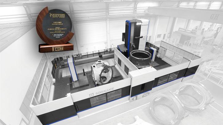 Soraluce galardonado con el premio Ringier Technology Innovation Award 2020
