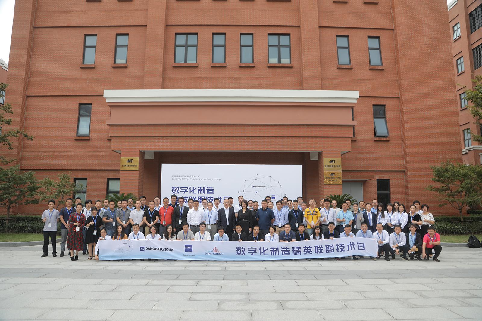 Danobatgroup China Open House